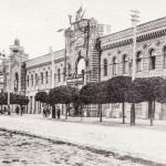 Примэрия Кишинёва