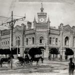 Примэрия, 1920
