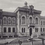 гимназия княгини Дадиани.