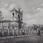 Кишинёв Костёл