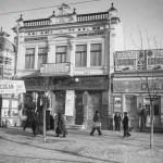 Кишинев, магазин Когана