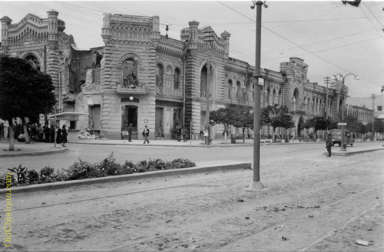 Примэрия (Городской Совет) Кишинёва