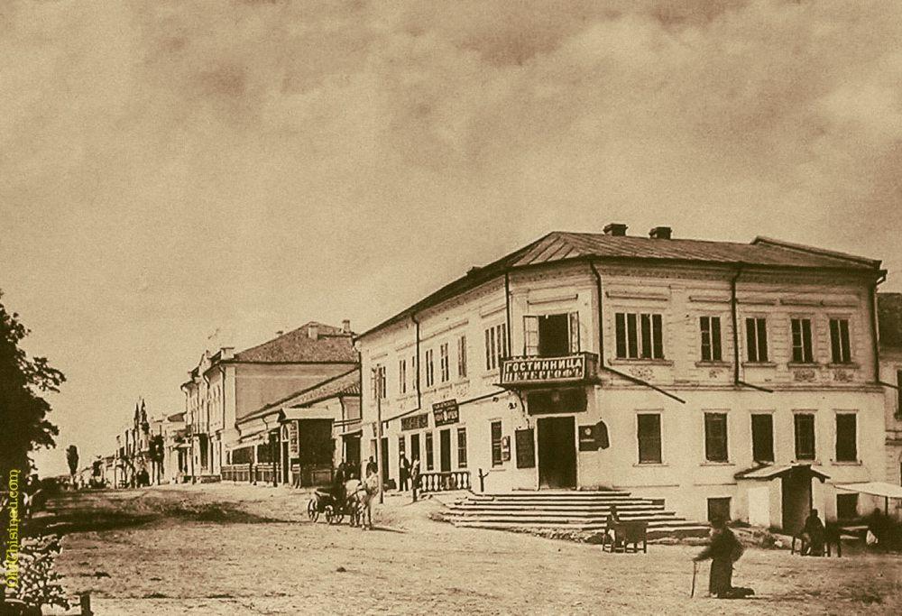 Кишинёв 1867 года