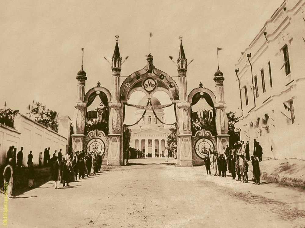 Кишинев 1867