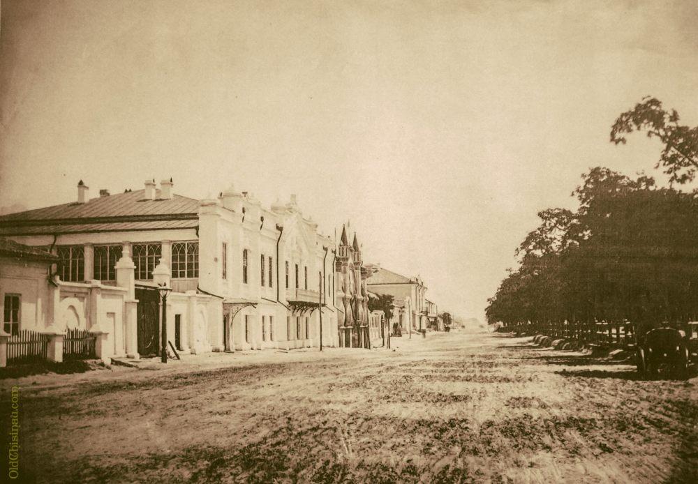 Кишинёв, 1867 год