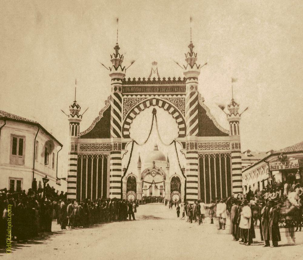Кишинёв1867
