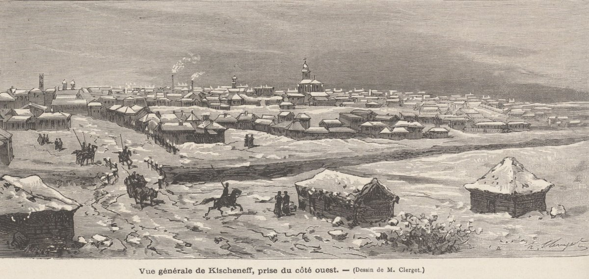 Кишинёв 1877-1878