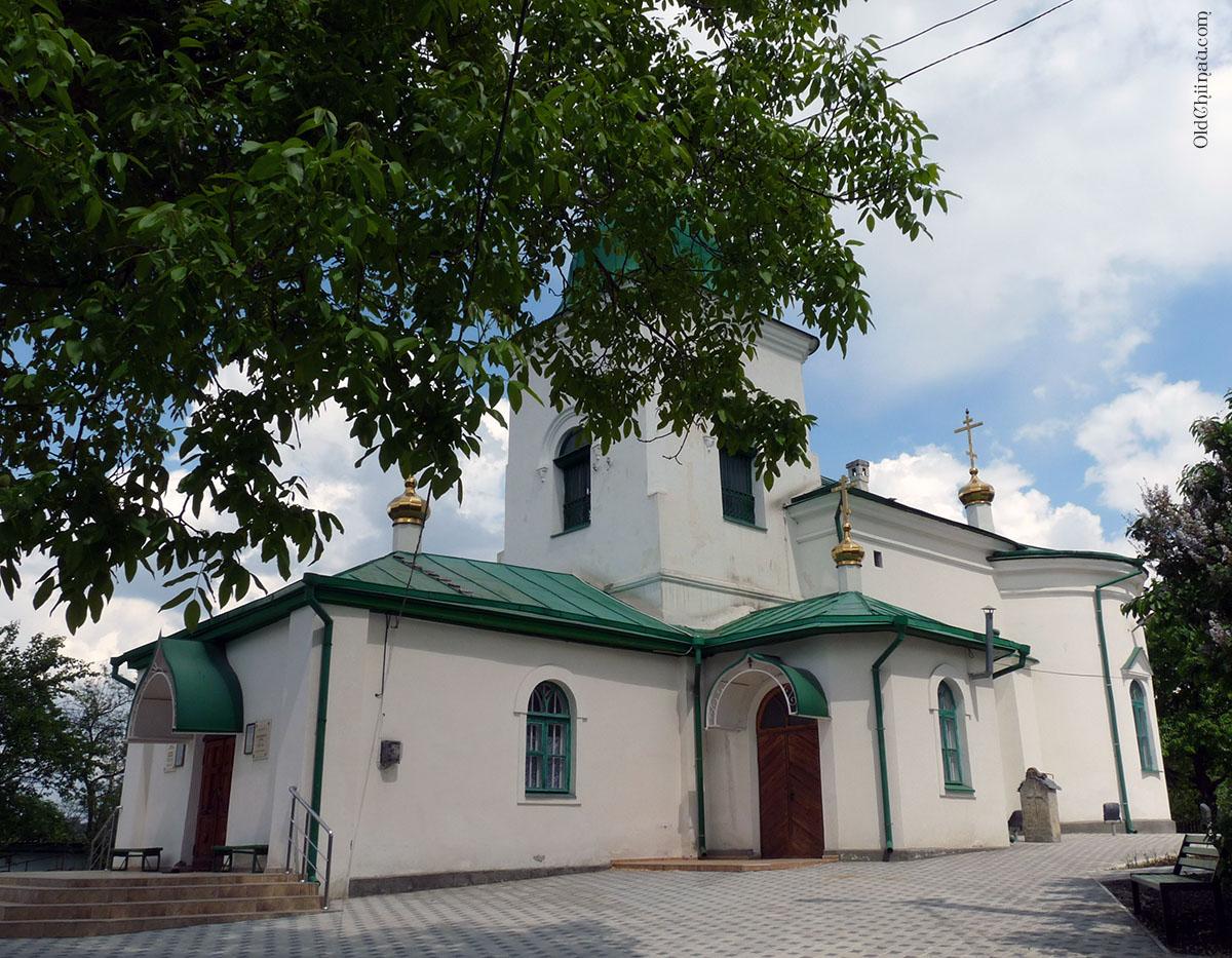 Мазаракиевская церковь, Кишинёв