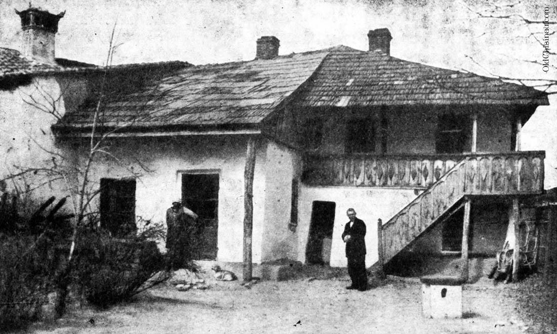 Кишинев 1930