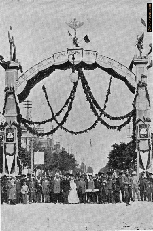 Кишинёв, столетие присоединения Бессарабии к России