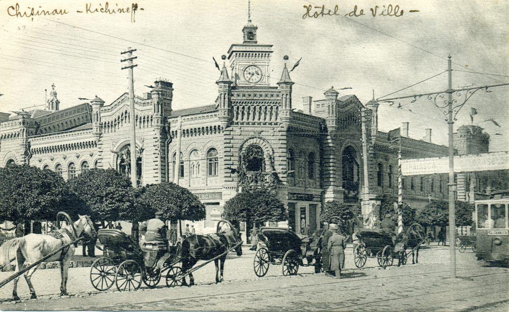 Здание Примэрии.