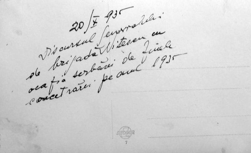 20oct1935-0021-a-oldchisinau_com-0006