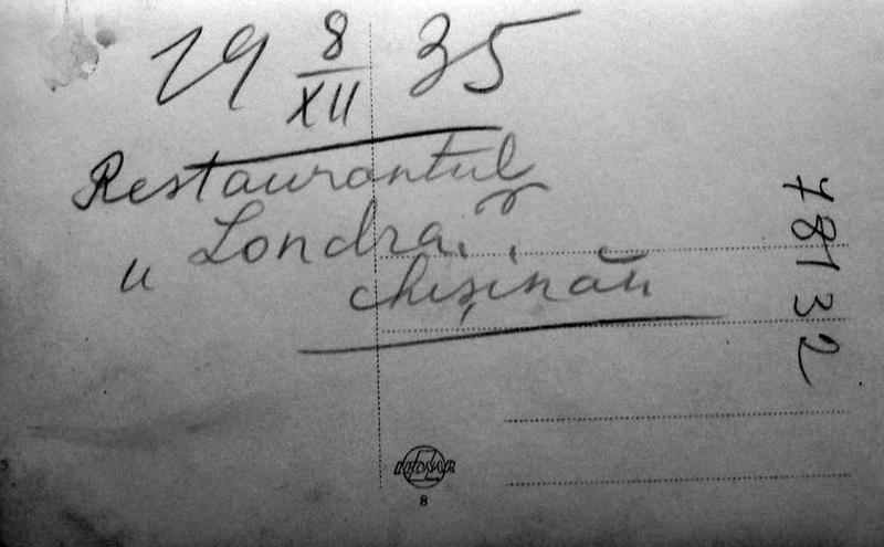 8decembrie1935-0022-a-oldchisinau_com-0018