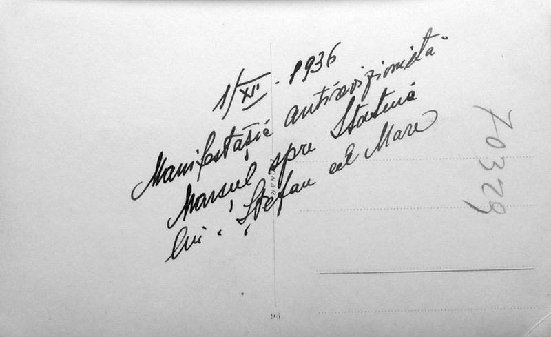 decembrie1-1936-0004-a-oldchisinau_com-0004