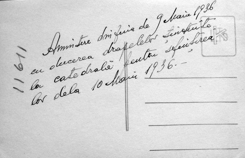 mai10-1936-0003-a-oldchisinau_com-0008