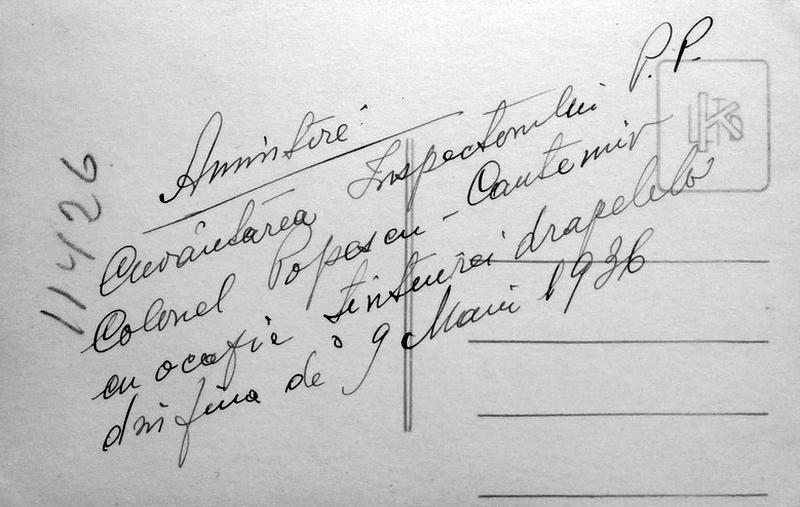 mai9-1936-0002-a-oldchisinau_com-0014