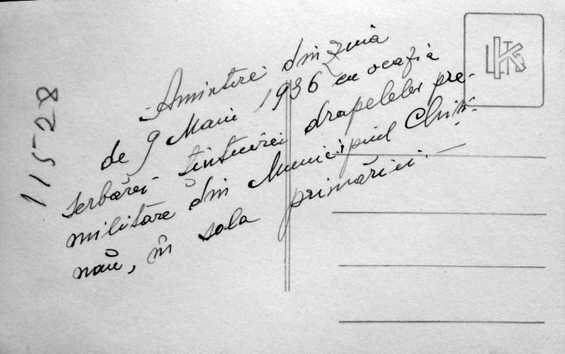 mai9-1936-0011-a-oldchisinau_com-0016