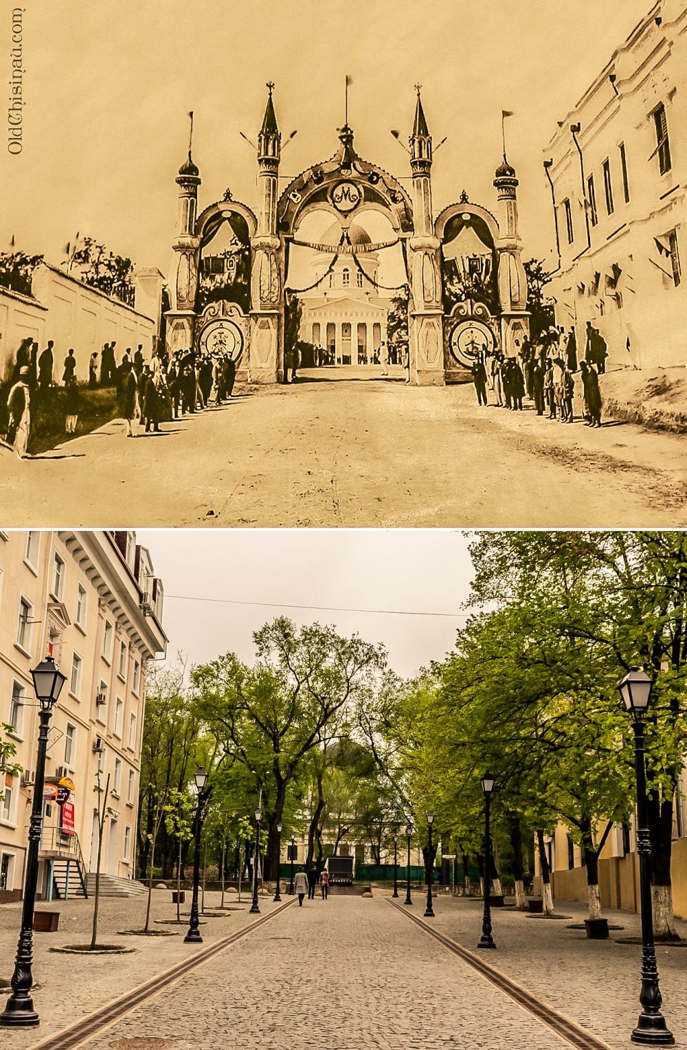 Третья арка (у дома Катаржи).