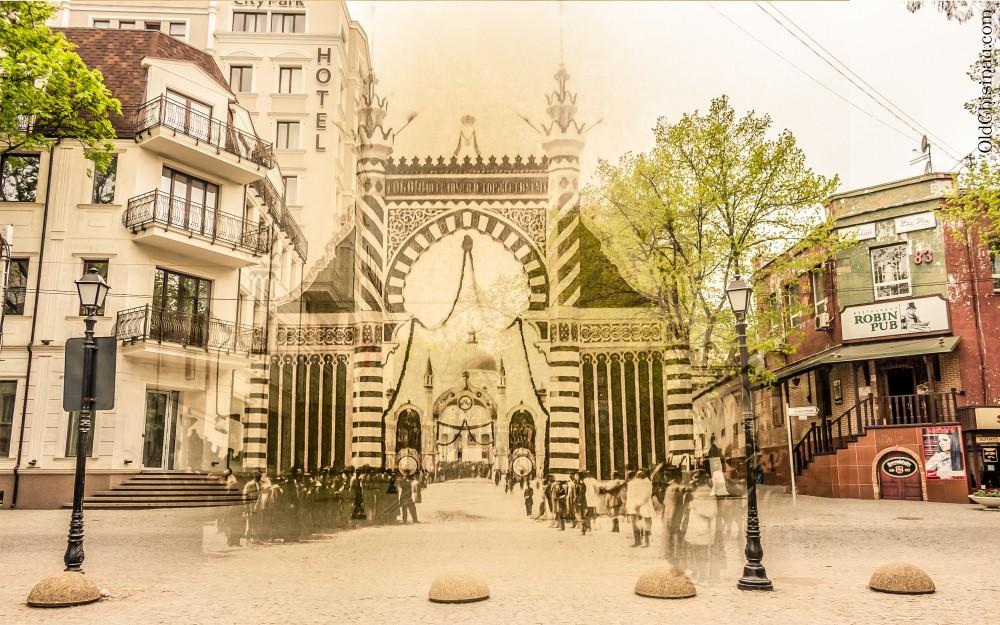 Арка еврейской общины города.