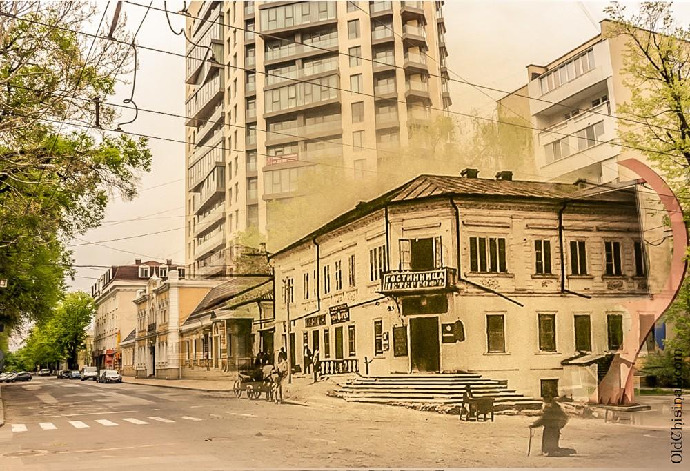 Гостиница «Петергоф».