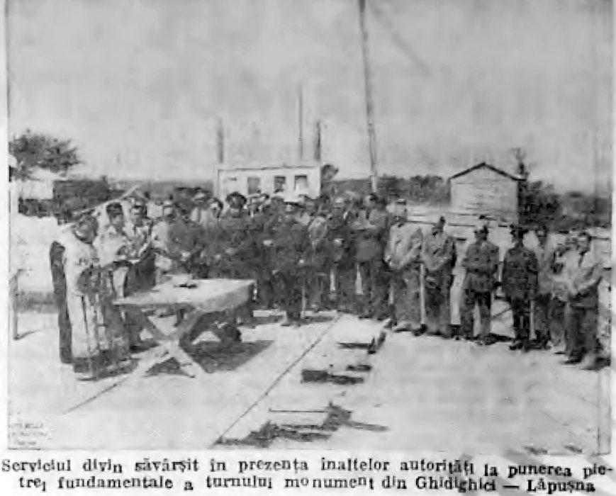 Церемония закладки первого камня в памятный комплекс. 4 августа 1942 года.