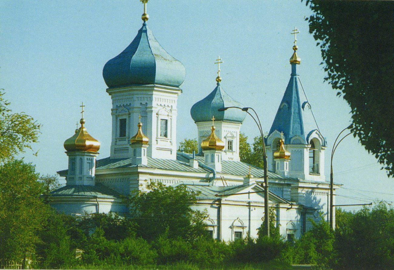 Кишинёв 760 лет - 1996 год