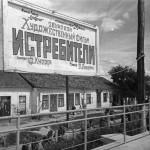 Кишинёв 1940