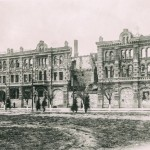 Кишинёв Епархиальный Дом 1944