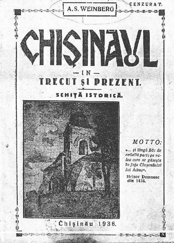 WEINBERG AS-Chisinaul in trecut si prezent