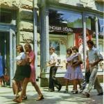 Кишинёвцы 1980-х