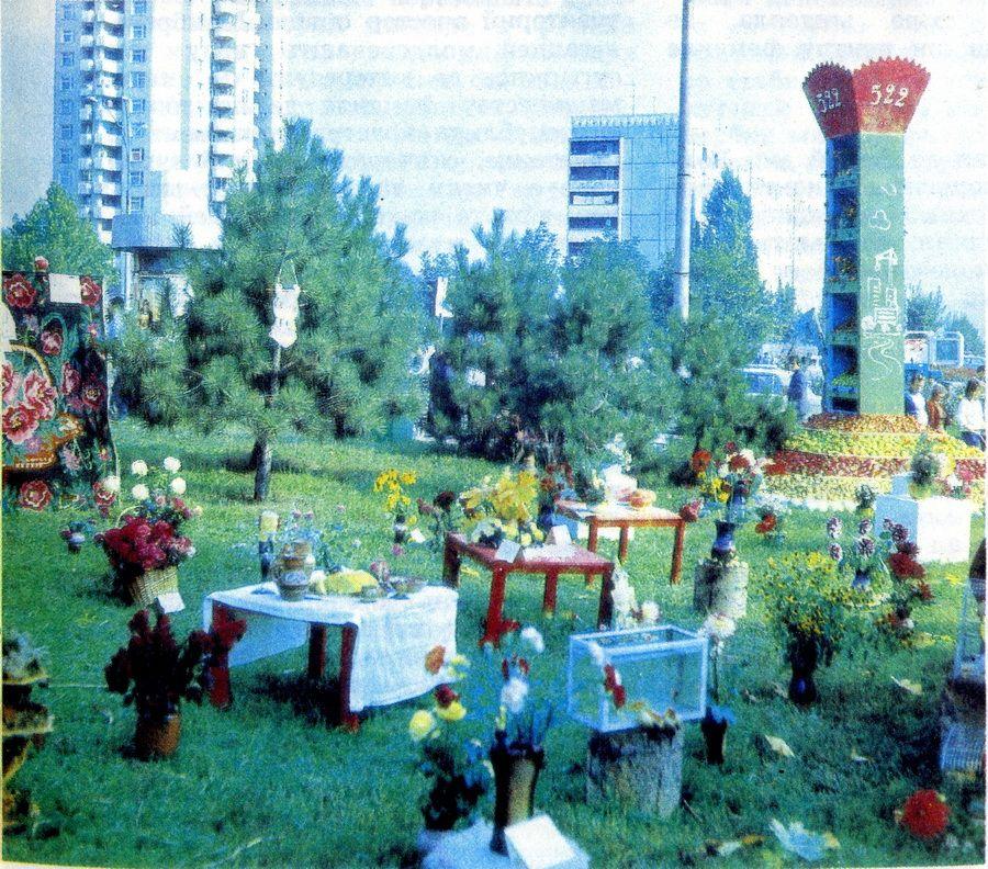 oldchisinau_com-1988-01