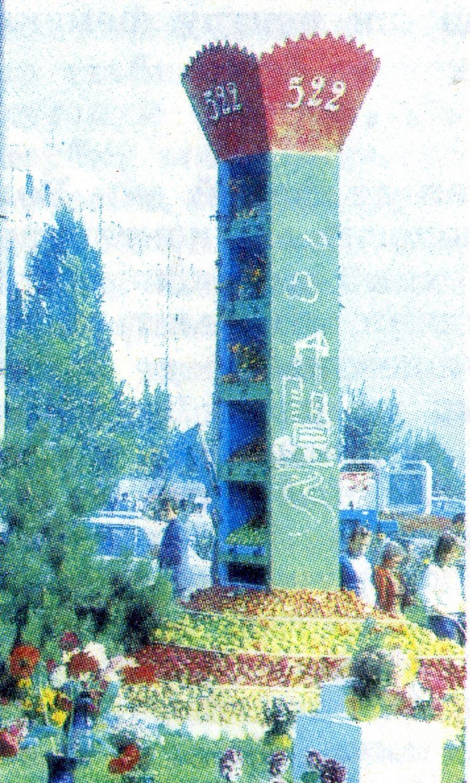 oldchisinau_com-1988-03