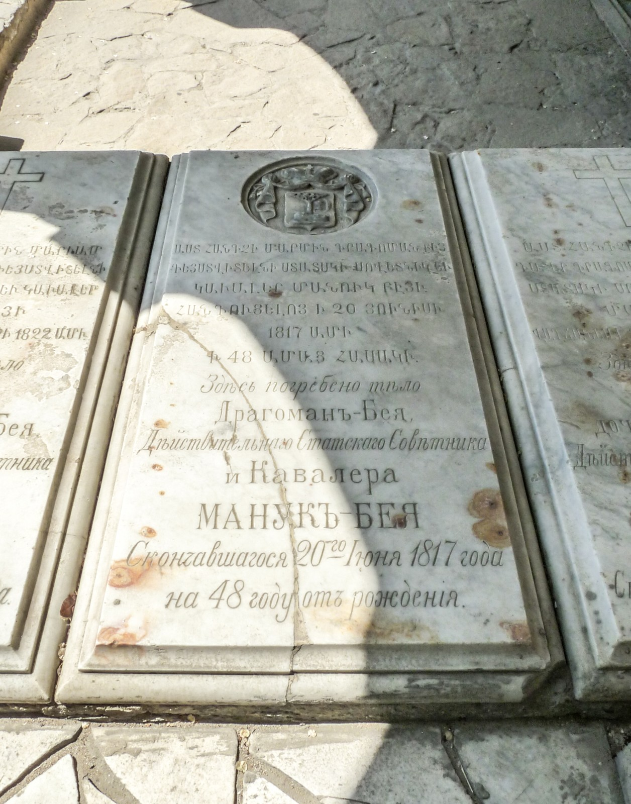 Надгробная плита у Армянской церкви.