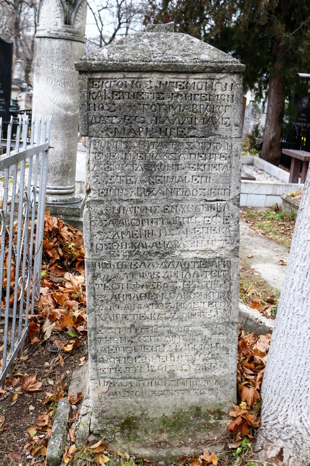 oldchisinau_com-cemeteries-100
