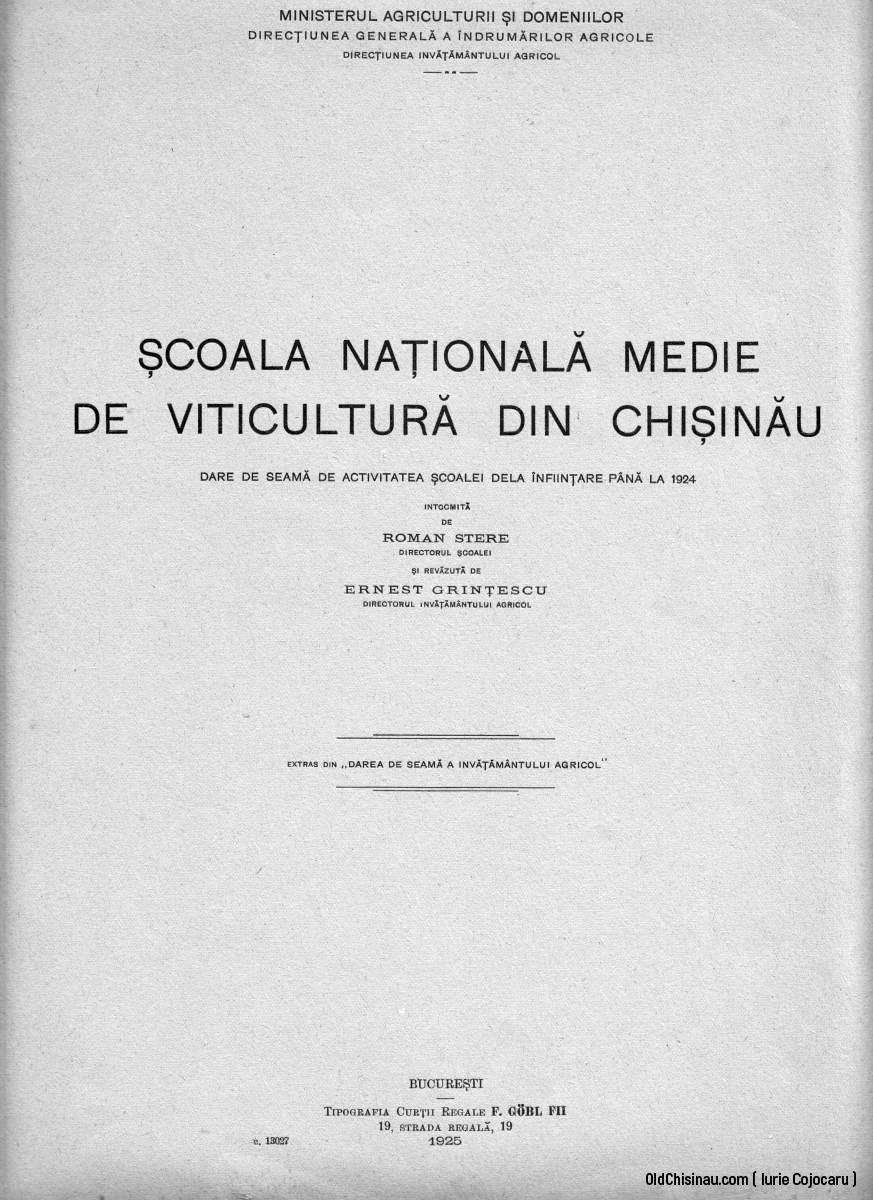 Școala națională medie de viticultură din Chișinău
